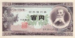 Japan 100 Yen, P-90c (1953) - UNC - Japan