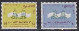 KUWAIT Scott # 362-3 MH - Arab Week Save Nubian Monuments - Kuwait