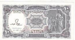 EGYPT 10 PT. PIASTRES 1971 P-183i SIG/s.hamed UNC Cv=$30 FLAG With 2 STARS . RARE - Egypt
