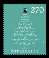 Austria 2019 Mih. 3494 Christmas (I). Christmas Tree (with Crystal) MNH ** - 1945-.... 2nd Republic