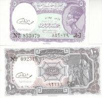 EGYPT 5 10 PT. PIASTRES 1971 P-182k 184b SIG/EL RAZAZ LOT SET UNC */* - Egypt