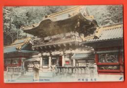 MYG-12 Nikkō Tōshō-gū  Yomei Gate Nikko  Used In 1910 To La Chaux-de-Fonds Switzerland.Stamp Missing - Japón