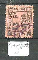 CHIN(LOC) KEWKIANG En Obl - Chine