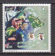 2009 Saudi Arabia KSA National Day Complete Set Of 1  MNH - Arabia Saudita
