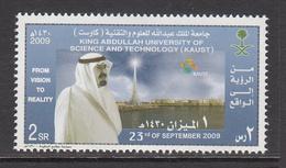 2009 Saudi Arabia KSA University Science Technology Complete Set Of 1  MNH - Arabia Saudita