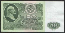USSR 50R 1961 Series АО UNC - Russie