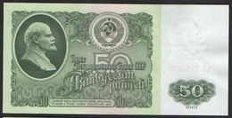 USSR 50R 1961 Series АО UNC - Russia