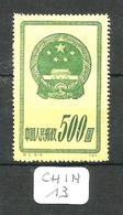 CHIN YT 910 En XX(toujours Sans Gomme) - 1949 - ... Volksrepublik