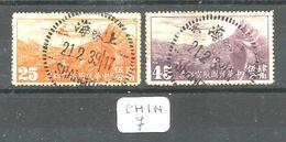 CHIN YT PA12 Et 14 En Obl - Poste Aérienne