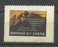 RUSSLAND RUSSIA 1917 War Tax Taxe Revenue Kriegsteuer Charity Wohlfahrt MNH - Andere