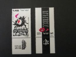 ISRAEL 1975 MEMORIAL DAY MINT TAB  STAMP - Israel