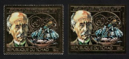 Chad Sir Bernard Lovell Viking Space Probe 2v On Gold Foil Perf And Imperf MNH SC#440A - Tschad (1960-...)