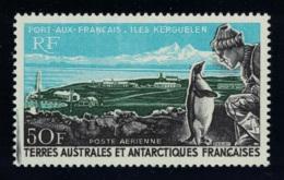 FSAT TAAF Birds Port-aux-Francais And Penguins 1v D1 SG#46 MI#40 SC#C14 CV£200+ - Non Classés