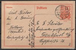 Deutsches Reich GS P141 Gelaufen Von Kolberg Nach Frankfurt (Oder) - Deutschland