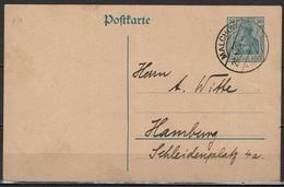DR GS P120 Gelaufen Von Malchow Nach Hamburg 26.3.21 - Germany
