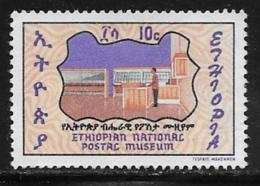 Ethiopia Scott # 739 Used Postal Museum 1975 - Äthiopien