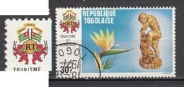Togo, Tir à L'arc, Archery, Sculpture En Bois, Wood Carving, Oiseaux De Paradis, Bird-of-paradise, Fleur, Flower - Tir à L'Arc