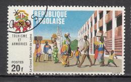 #1, Togo, Tir à L'arc, Archery, Lion, Félin, Wildcat, Grand Marché De  Lomé, Market, Tourisme, - Togo (1960-...)