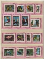 VAE Umm Al-Qaiwain 1972 Vögel Großformat BrBL 16 Marken Gestempelt UAE Used - Umm Al-Qiwain