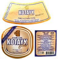 Kotayk Beer Label Armenia - Bier
