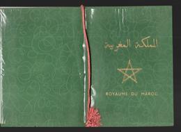 Maroc 1958 Emission De 3 Timbres Commémoratifs Dentelés Et N D à L' Occasion De L' Exposition Universelle De Bruxelles - Marokko (1956-...)