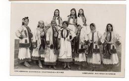 GRÈCE - Costumes Nationaux (L55) - Grèce
