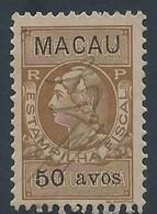 MACAU REVENUE STAMPS 1940'S 50 AVOS LISBON PRINT FINE USED - Autres