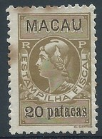 MACAU REVENUE STAMPS 1940'S 20 PATACAS LISBON PRINT UNUSED WITH SOME TONING - Autres