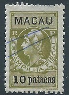MACAU REVENUE STAMPS 1940'S 10 PATACAS LISBON PRINT UNUSED WITH SOME TONING (IT IS NOT A SHORT PERF, ONLY FOLDED) - Autres