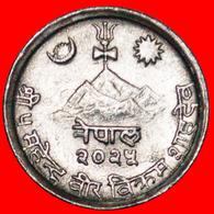 + SUN & MOON (2023-2028): NEPAL ★ 5 PAISA 2025 (1968) COW MINT LUSTER! LOW START ★ NO RESERVE! - Nepal