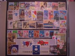 JAPON  LOT DE 50 T-P  OBLITERES TOUS DIFFERENTS TB - Collections, Lots & Séries