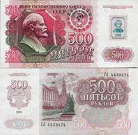 Transnistria  1994 (1992) - 500 Rublei - Pick 11 UNC - Bankbiljetten