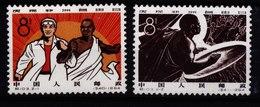 A6451) PR China 1964 Mi.784-785 Unused MNH - 1949 - ... Repubblica Popolare