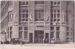25. BESANCON. Ecole Nationale D'Horlogerie. 278 - Besancon
