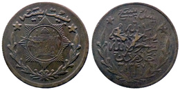 Afghanistan - 20 Paisa 1347 = 1929 - Afghanistan