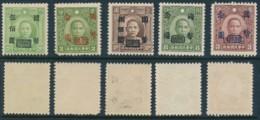 China – 1945 – Gum MNH - China
