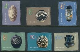 China – 1981 MNH - Céramiques Gizhou - 1949 - ... Volksrepubliek