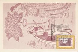 Carte Maximum Littérature Italie 1974 Petrarque  Petrarca - 6. 1946-.. Republic