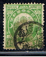 JAPON 542 // YVERT 56 // 1876-77 - Japon