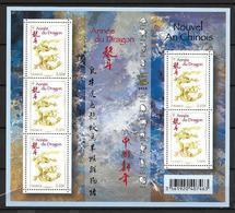 France 2012 Bloc Feuillet F4631 Neuf Nouvel An Chinois à La Faciale - Blocs & Feuillets