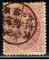 JAPON 544 // YVERT 78 // 1888-92 - Oblitérés