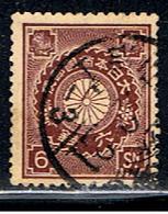 JAPON 550 // YVERT 114 // 1906-07 - Oblitérés