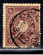 JAPON 550 // YVERT 114 // 1906-07 - Japon
