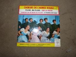 Disque 45T Les Choeurs De L'armée Soviétique URSS - Wereldmuziek