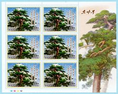 North Korea 2020 Pine Tree Painting Perf Sheet - Corée Du Nord
