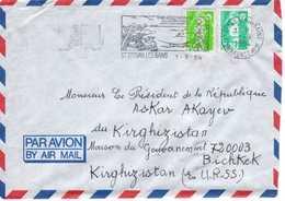 Cover: France (St. Trojan Les Bains) - Kyrgyzstan, 1994. - 1989-96 Bicentenial Marianne