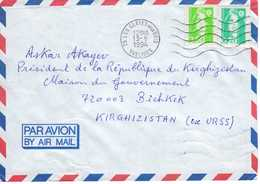 Cover: France (Les Clayes-sous-Bois) - Kyrgyzstan, 1994. - 1989-96 Bicentenial Marianne