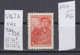 86K177 / 1937 - Michel Nr. 676 I A , Bdr. OWz , 12 : 12 1/2 , 5k. - Bergmann , ( ** ) Russia Russie - Unused Stamps