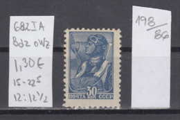 86K198 / 1937 - Michel Nr. 682 I A , Bdr. , OWz , 12 : 12 1/2 , 30 K. - Pilot , Flieger , ( ** ) Russia Russie - Unused Stamps