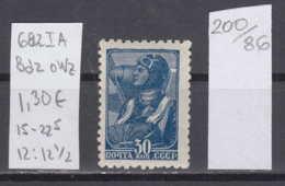 86K200 / 1937 - Michel Nr. 682 I A , Bdr. , OWz , 12 : 12 1/2 , 30 K. - Pilot , Flieger , ( ** ) Russia Russie - Unused Stamps